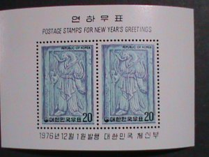 KOREA STAMP :1976- SC# 1050a   YEAR OF THE SNAKE  MNH  S/S  : SHEET. RARE;