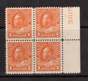 Canada #122v VF/NH Block With R Gauge Showing In Margin