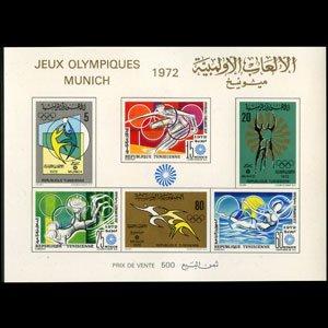 TUNISIA 1972 - Scott# 584 S/S Olympics LH stuck