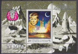 1969 Yemen Kingdom 960/B187 Overprint silver - Apollo 12 # B156 8,00 €