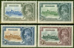 Nyasaland 1935 Jubilee set of 4 SG123-126 Fine Mtd Mint