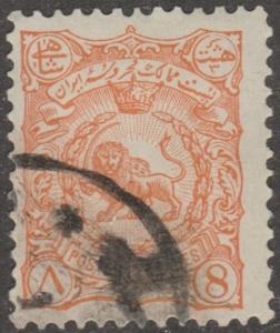 Persia stamp, Scott# 109 , used, orange yellow, PM #A0002