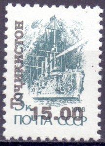 Tajikistan. 1993. 33. Standard, mail. MNH.