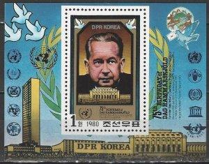 North Korea  2008  MNH   Dag Hammarskjold  75th Anniversary