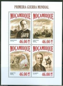 MOZAMBIQUE  2013  WORLD WAR I  WINSTON CHURCHILL T E  LAWARENCE  RED CROSS SHEET