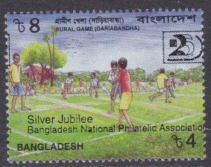 Bangladesh Sc #663 MNH