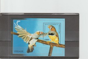 Guinea  Scott#  1374  MNH  S/S  (1996 Birds)