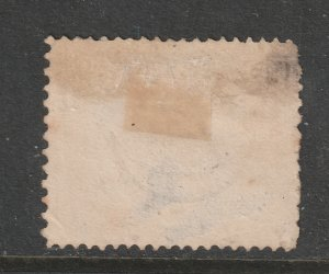Egypt a MNG (or used) 5P from 1867
