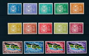[96468] Aden Federation of South Arabia 1965 Definitives Emblems Flag  MNH