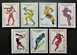 Madagascar 1037-44. 1991 Winter Olympics, NH