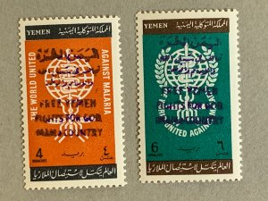 Yemen Kingdom 1964 violet handstamps on Malaria, MNH. Mi 133b-133b, CV €50.00.