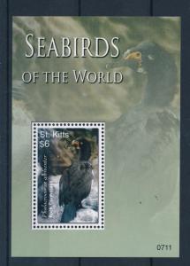 [35803] St. Kitts 2007 Birds Vögel Oiseaux Ucelli   MNH Sheet