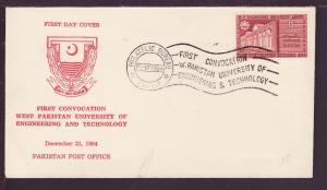 Pakistan 212 University 1964 U/A FDC