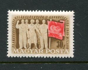 Hungary #844 Mint