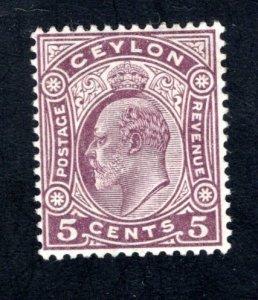 Ceylon #197,  F/VF, Unused, Original Gum, CV $7.50 ....  1290530