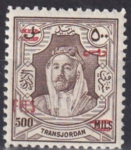 Jordan #268  MNH CV $30.00  (Z4881)