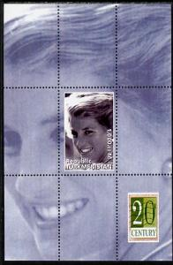 Turkmenistan 1999 Princess Diana perf souvenir sheet unmo...