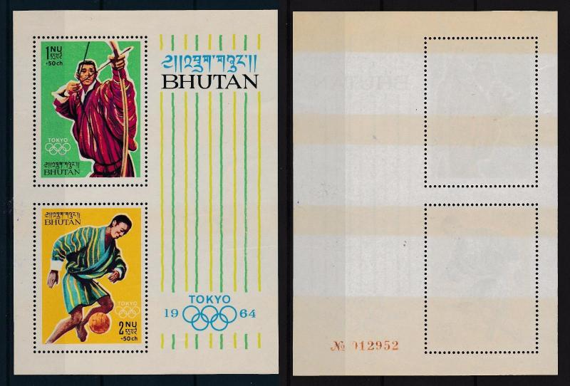 [44148] Bhutan 1964 Olympic games Tokyo Football with red number MNH Sheet