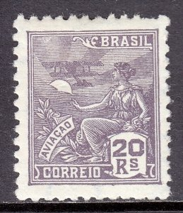 Brazil - Scott #468 - MH - Pulled perf at top, pencil on rev. - SCV $2.00
