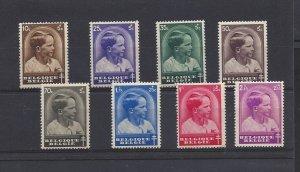 Belgium, B180-B187, Prince Baudouin/Anti TB Society Semi-Postal Singles, MNH