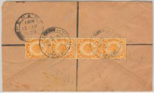 MALAYA KEDAH -  POSTAL HISTORY -  REGISTERED COVER from KULIM to PENANG 1939