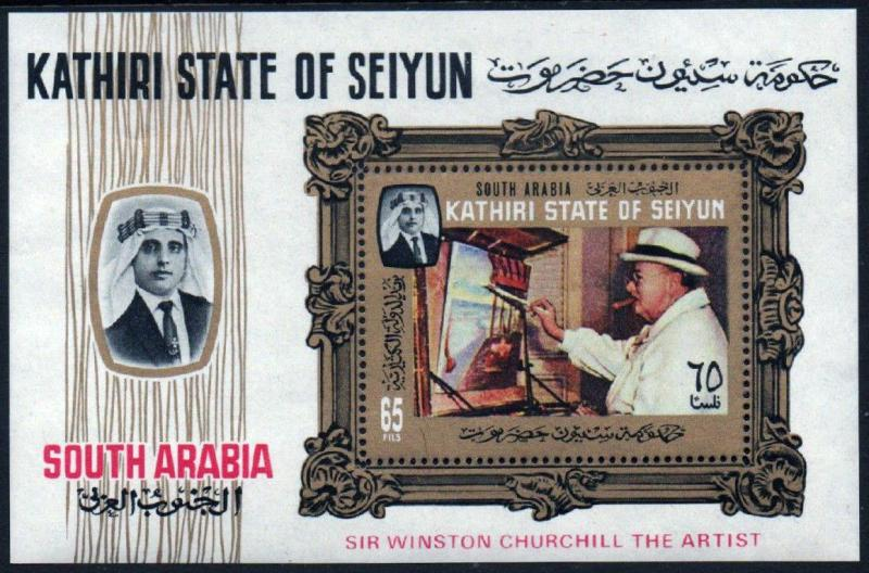 KATHIRI STATE OF SEIYUN 1966 CHURCHILL'S PAINTINGS SOUVENIR SHEET MNH