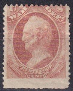 US #O91  Unused CV $85.00 (Z1561)