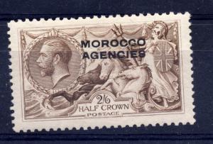 Morocco Agencies 1914 sg 51 2/6 brown, OVERPRINT TRIPLE  - UM