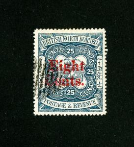 North Borneo Stamps # 51 Superb Used Scott Value $125.00