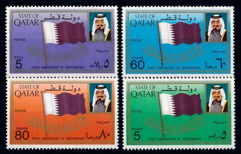 [68291] Qatar 1981 10 Year Independence Flag  MNH