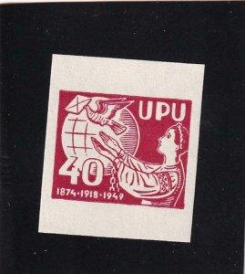 D.P. Camp: Wohltatigkeits-Ausgaben Camp, Wilhelm #7, MNH, Imperf, PROOF (42794)