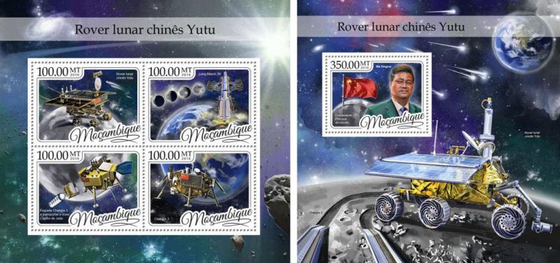 Mozambique Space China Moon Exploration Yutu MNH stamp set