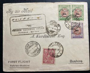 1928 Persanes Early Airmail First Flight Cover FFC To Bushire Overprinted Stamps