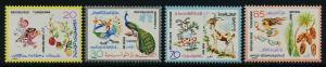 Tunisia 750-3 MNH Children, Jujube Tree, Bird, Goats, Date Palm