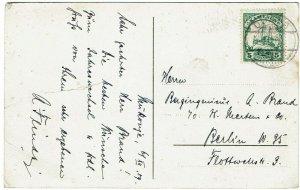 Cameroun 1909 Duala cancel on postcard to Germany