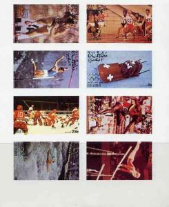 Oman 1976 Montreal Olympics Games perf set of 8 values co...