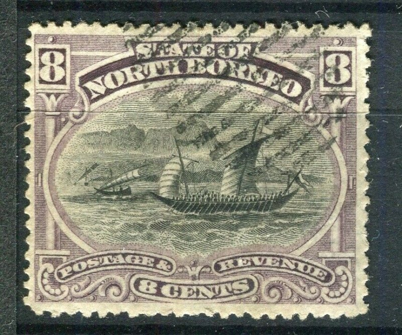 NORTH BORNEO; 1894 early pictorial issue fine used 8c. value