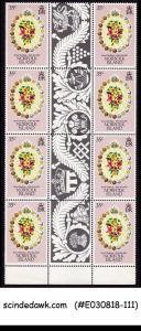 NORFOLK ISLANDS - 1981 ROYAL WEDDING - 8V GUTTER PAIR - MNH