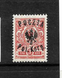 POLAND  1918  3k RED MILTARY POST  MLH SG M1