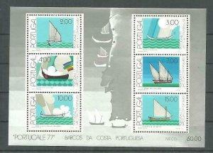 Portugal 1977 Ships M/S Scott 1355a MNH