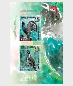 Stamps of Bosnia and Herzegovina Mostar 2021 - Europa 2021 - Big Grouse  - . Min