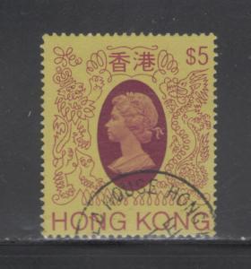 Hong Kong 1982 Queen Elizabeth II $5.00 Scott # 400 Used