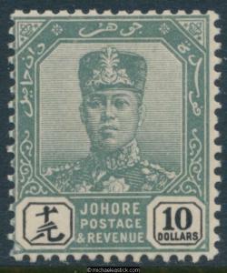 1904 Malaya Johore $10 Green & Black SG 75 MH