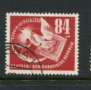 Germany DDR #B21 Used Accepting Best Offer