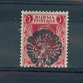 Burma, 1N48, Occupation  Single,**Hinged**