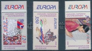 Mountainous-Karabakh stamp Europa CEPT:Letter margin set 2008 MNH WS214587