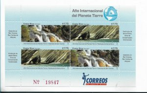 COSTA RICA 2008, INTERNATIONAL YEAR OF PLANET EARTH, NATURE, WATERFALL MS MNH