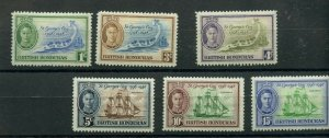 BRITISH HONDURAS #131-6,  MINT hinged Cat Val $6 stamps