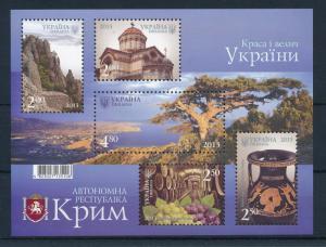 [58483] Ukraine 2013 Krim Tourism Church Wine production Vin  MNH Sheet