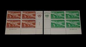 U.N. 1983. VIENNA #33-34, WORLD FOOD PROGRAM, INSC.BLKS/4, MNH, NICE! LQQK!